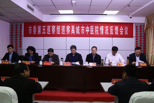 党总支书记、院长贾长辉作表态发言