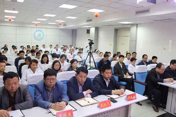 禹城市中医院领导班子全体成员及中层干部参加了反馈会议