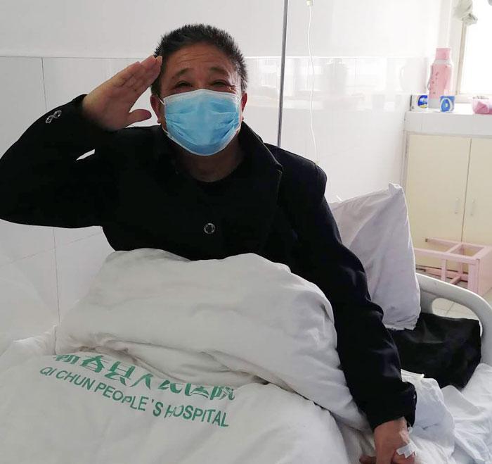 患者对山东省禹城市中医院护士齐亚男敬礼致谢